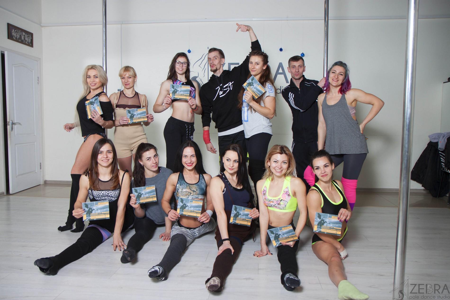 ZEBRA_MK_Oleg&Radmila219
